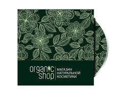 Organic Shop on Packaging of the World - Creative Package Design Gallery