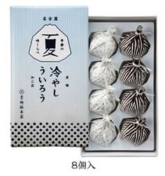 Food Packaging, Packaging Design, Japanese Sweets, Japanese Design, Book Design, Black Garlic, Presents, Packing, Nagoya
