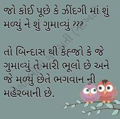320 Best Gujarati Suvichar Images In 2019 Gujarati Quotes