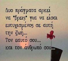 Love Kiss, Greek Quotes, Just Me, Cards Against Humanity, Words, Santorini, Hugs, Kisses, Big Hugs