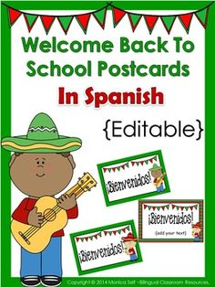 Welcome Back to School Postcards In Spanish {Editable} are a great set to welcome students to school or back to school.The best part is that this packet is editable so you can add your own words too, meaning that you can customize it to say whatever you want!Print on card stock, or any thick paper, cut, and write on the back.