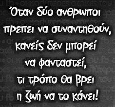 Τίποτα δεν είναι τυχαίο... Δεν μπορεί κανείς,ν'αποφύγει το πεπρωμένο...Πεπρωμένο… My Life Quotes, Sassy Quotes, Movie Quotes, Sign Quotes, Book Quotes, Big Words, Greek Words, Cool Words, Sharing Quotes