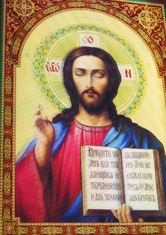 Savior Large 3D Orthodox Russian Icon - GreatRussianGifts.com Savior, Jesus Christ, Open Bible, Russian Icons, Russian Orthodox, Orthodox Christianity, Religious Gifts, Arizona, Eggs
