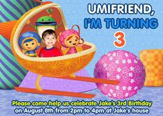 TEAM UMIZOOMI BIRTHDAY PARTY INVITATIONS & MATCHING PARTY FAVORS on eBay!