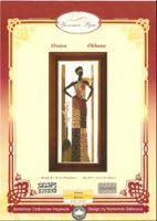 "Gallery.ru / muha-cc - Альбом ""Африка 6"""