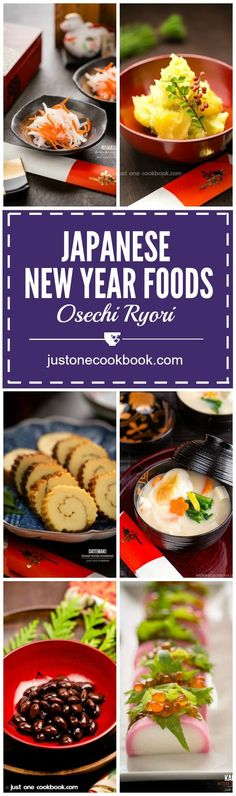Japanese New Year Foods (Osechi Ryori) | Easy Japanese Recipes at