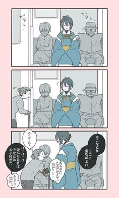 埋め込み Touken Ranbu Characters, Anime Characters, Kurotsuki, Rurouni Kenshin, Jojo Bizzare Adventure, Nikkari Aoe, Doujinshi, Neko, Anime Guys