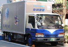 Sagawa-ElfCNG - いすゞ・エルフ - Wikipedia