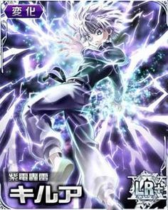hunter x hunter cards | Killua_card_4.jpg