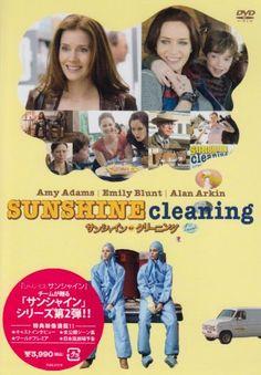 サンシャイン・クリーニング [DVD] ポニーキャニオン http://www.amazon.co.jp/dp/B002YQXU6E/ref=cm_sw_r_pi_dp_lPGUvb0W4MWXE