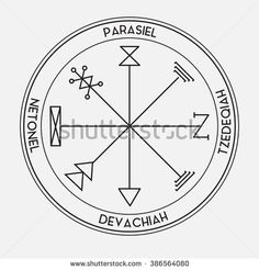 Mystical Figure of Solomon the king. First Pentacle of Jupiter. Around it are the Names of the Angels. Itâ??s can be used as magic talisman or amulet, in tattoo art, logo, prints.