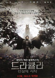 드라큘라-전설의 시작 / Dracula Untold / moob.co.kr / [영화 찌라시, movie, 포스터, poster]