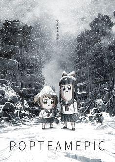 「ポプテピピック」2017年10月よりアニメスタート!