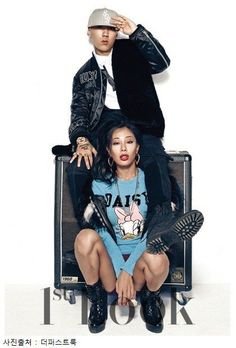 Jessi and Dok2 are full of swag in '1st Look' couple shoot | allkpop.com