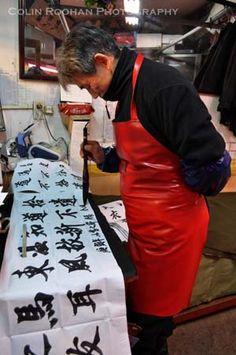 A butcher practices his calligraphy in his down time.