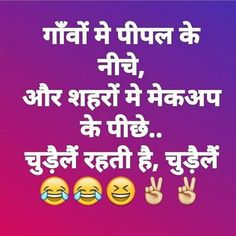 Funny - Dank memes, Hilarious jokes, Funny videos and Best Friend Quotes Funny, Funny Quotes In Hindi, Comedy Quotes, Jokes Quotes, Hindi Funny Jokes, Fun Quotes, Very Funny Memes, Funny School Jokes, Some Funny Jokes