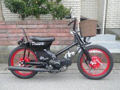 Bobber Motorcycle, Cool Motorcycles, Motorcycle Design, Honda Cub, Scooter Custom, Custom Bikes, Honda Scooters, Motorised Bike, Motorized Bicycle