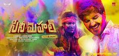 Cini Mahal Telugu Film Poster
