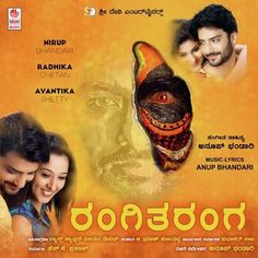 kannada new movie ayogya mp3 songs