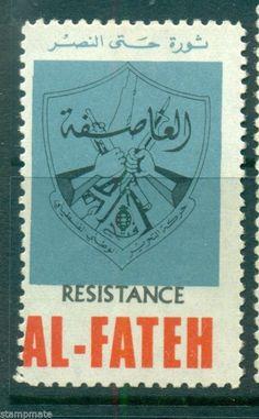 PALESTINE AL FATEH RESISTANCE 11 STAMPS - RARE OFFER - bidStart (item 56992600 in Stamps... Palestine)