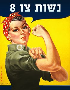 """A finely restored version of J. Howard Miller's iconic Rosie the Riveter poster. Rosie proclaims, """"We Can Do It!"""" Rosie the Riveter came to represent women working the production line on the home front during WWII. World War Two Rosie The Riveter Poster, Rosie Riveter, Rosie The Riveter Costume, Plakat Design, A4 Poster, Poster Maker, Poster Wall, Life Poster, Poster Prints"""