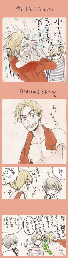 Denmark, Iceland and Norway Norway Hetalia, Nordics Hetalia, Hetalia Funny, Hetalia Fanart, All Anime, Anime Art, Latin Hetalia, Dennor, Hetalia Axis Powers