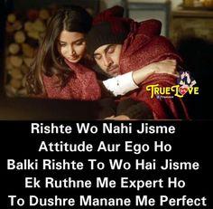 Anushka Sharma and Ranbir Kapoor Love Thoughts, True Love Quotes, Anushka Sharma, Ranbir Kapoor, True Facts, Cute Love, Quotations, Attitude, Nice