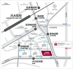 交通アクセス: 大阪 - テンプル大学ジャパンキャンパス