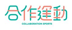Collaboration Sports 合作運動 on Behance Cute Typography, Japanese Typography, Typography Logo, Typography Design, Lettering, Logos, Chinese Fonts Design, Japanese Graphic Design, Font Design