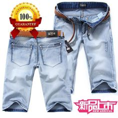 Find More Jeans Information about 2014 Hot Fashion Designer Shorts Jeans Men Famous Brand High Quality Washed Cotton Denim Blue Short Bermuda Jeans Masculina 2038,High Quality shorts fishing,China jeans t Suppliers, Cheap jean cargo shorts from Amazing Excellent on Aliexpress.com