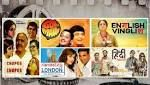 Hindi Diwas 2017: Top 5 Bollywood movies to watch; From Chupke Chupke to Golmaal see some standout clips