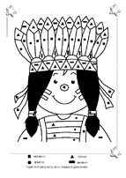 Native American - Coloring by shape Fall Coloring Pages, Free Adult Coloring Pages, Coloring For Kids, Printable Coloring Pages, Native American Print, Native American Crafts, Color By Number Printable, Wild West Party, Indian Theme