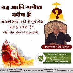 Ganpati Visarjan, Ganpati Bappa, Jai Ganesh, Lord Ganesha, Lord Shiva, Shri Guru Granth Sahib, Ganesha Tattoo, Ganesh Utsav, Believe In God Quotes