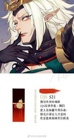 Tửu đi quảng cáo son Me Me Me Anime, Anime Guys, Onmyoji Game, Body Figure, Avatar Couple, Anime Demon, Manga Boy, All Art, Manhwa