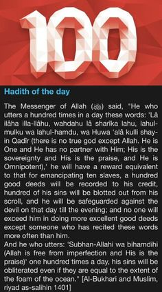 Every single Muslim needs to know this. Not one of us is perfect so we must show that we will try everything we can to earn as much good deeds as possible. This hadith is beautiful, like all the others. Islam Hadith, Allah Islam, Islam Quran, Alhamdulillah, Hadith Quotes, Muslim Quotes, Religious Quotes, Quran Quotes, Islamic Teachings