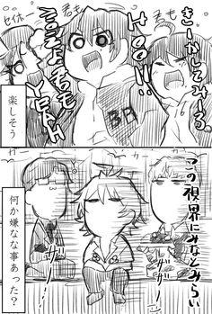 もふりん丸 (@nekozawamochiko) さんの漫画 | 46作目 | ツイコミ(仮) All Anime, Anime Guys, Anime Art, Microphone Drawing, Rap Battle, Manga, Character Design, Geek Stuff, Kawaii