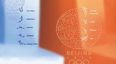 原研哉參與北京2008年奧運的Logo設計方案。融合了中國古代甲骨文、金文等文字的象形和現代圖形的簡化特徵。