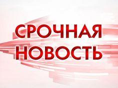 Выходной день в Республике Казахстан! Уважаемые клиенты! 30.08.2016 г. выходной день в Республике Казахстан! http://nrg-tk.ru/news/vykhodnoy_den_v_respublike_kazakhstan/