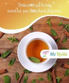 Τσάι από μέλι και κανέλα για απώλεια βάρους Αν συμπεριλάβετε την κανέλα και το μέλι σε μια υγιή ρουτίνα συνοδευόμενη από μια ισορροπημένη διατροφή και σωματική άσκηση, μπορείτε να προωθήσειτε την καύση λίπους στο σώμα σας.
