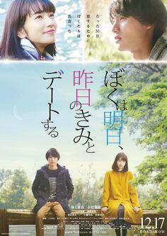 Boku wa Ashita, Kinou no Kimi to Date Suru-p1.jpg