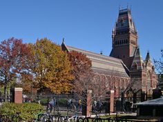 Harvard college - annenberg hall - Nouvelle-Angleterre — Wikipédia