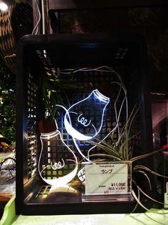 渋谷のロフト&(6階と7階)にて取扱いいただいています。