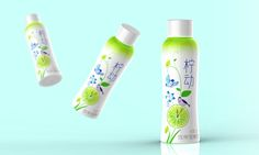 LEMONUP on Packaging of the World - Creative Package Design Gallery