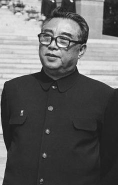 Kim II-sung (1912 - 1994) Founder and president of North Korea for decades, initiated the invasion of South Korea that led to the Korean War