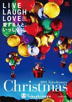 イメージ画像 2011タカシマヤクリスマス4