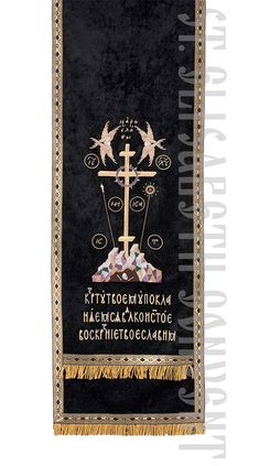 Analogion Covers with Embroidered Icons and Crosses    Learn more: https://catalog.obitel-minsk.com/sh-26-38-analogion-cover.html    #CatalogOfGoodDeeds #OrthodoxVestments #ChurchVestments