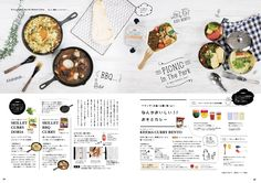 JOJOJO3月号 フリーペーパー マガジン 雑誌#toyama#takaoka#himi#imizu#nanto#tonami#oyabe