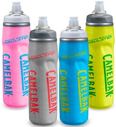 CamelBak® Podium® Big Chill Insulated Water Bottle, 25 oz