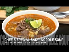 Chef's Special Satay Noodle Soup with Flat Noodles Beef Satay, Chicken Satay, Pho Recipe Easy, Chicken Noodle Soup, Hoisin Sauce, Rice Noodles, Fish Sauce, Easy Meals, Flat