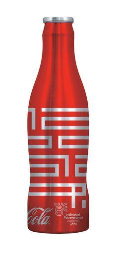 Coca-Cola Chinese aluminium bottle.